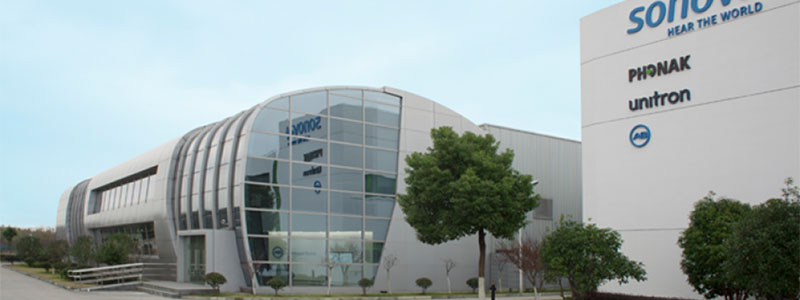 штаб квартира Phonak